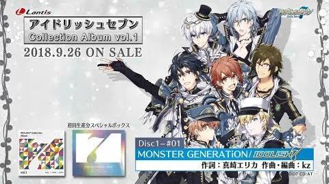 アイドリッシュセブン -Collection Album vol.1- 視聴動画