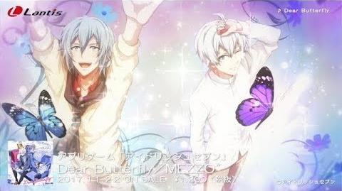 """MEZZO"""" from IDOLiSH7『Dear Butterfly』 11"""