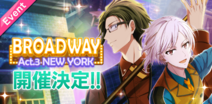 BROADWAY Act3-2 Event