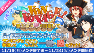Event - Ainana Pirates Bon Voyage!