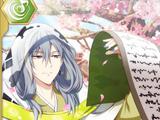 Yuki (Zodiac)