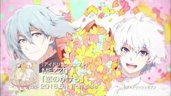 "MEZZO"" from IDOLiSH7『恋のかけら』 on Sale"