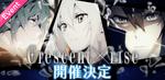 Crescent rise Event
