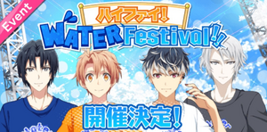 Event Banner - High Five! Water Festival!
