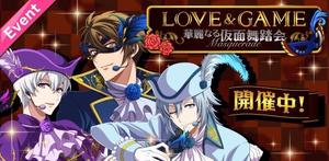 Event Banner - Magnificent Masquerade