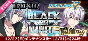 Event - BLACK OR WHITE