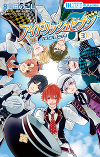 IDOLiSH7 Manga Cover Volume 3