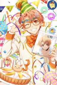 Mitsuki Izumi (Birthday Photobook 2) Clean