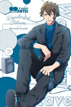 Ryunosuke Tsunashi (Twelve Hits!) Borderless