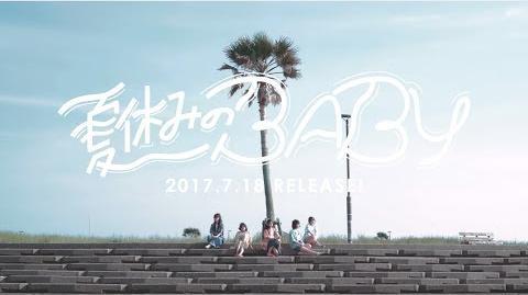 Lyrical school「夏休みのBABY」