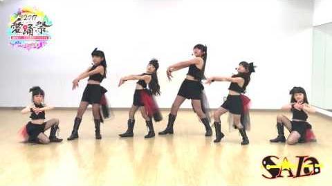 【愛踊祭2017】和歌山パフォーマンスアイドルユニットSA-La「キューティーハニー」(WEB予選課題曲)