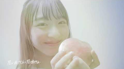 内田珠鈴「青の季節」Music Video