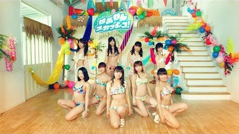 SUPER☆GiRLS ばぶりんスカッシュ!Music Video