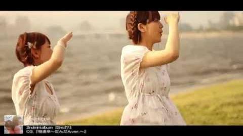 Yes Happy!『相逢傘~だんだんver.~』MV