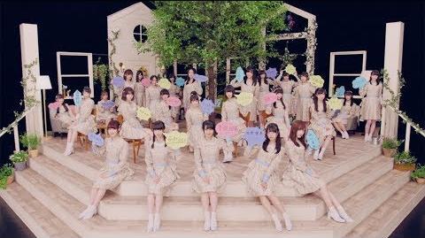 <期間限定>NGT48『ナニカガイル』MUSIC VIDEO Full ver. NGT48 公式