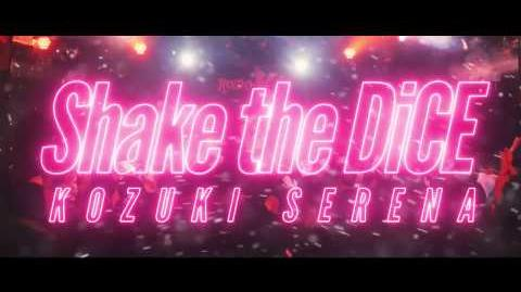 MV 上月せれな Shake the DiCE