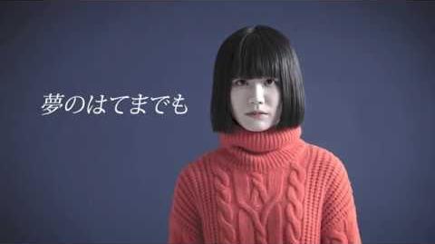SAKA-SAMA - 朗読「夢のはてまでも」 (Official Music Video)