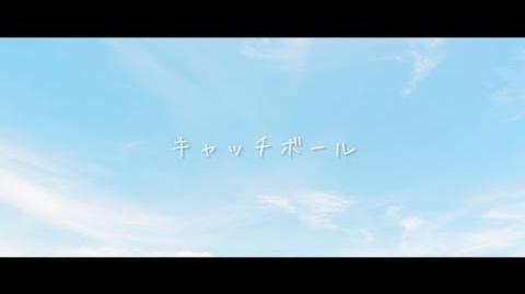 Pimm's 「キャッチボール」2018tvk高校野球神奈川大会中継テーマソング