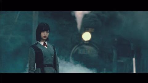 欅坂46 『大人は信じてくれない』Short Ver.