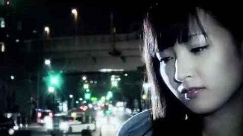星野みちる - 離して、、、 (Official Music Video)