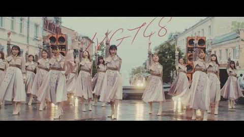 〈MUSIC EDITION〉 NGT48 4thシングル「世界の人へ」 MUSIC VIDEO NGT48 公式