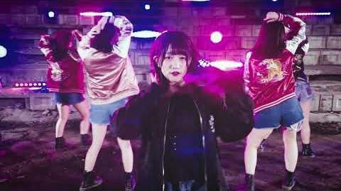 MV フルーティー『FRONT LINER』