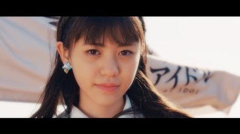 LaLuce「風よ吹け!」MV(Short ver.)
