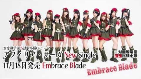 アフィリア・サーガ「Embrace Blade」MusicClip Short Ver.