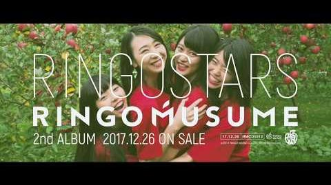 2nd ALBUM『RINGOSTARS』12 26リリース! RINGO MUSUME(りんご娘)
