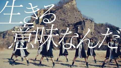 純情のアフィリア「それだけが、生きる意味なんだ」Afilia MusicClip FullVer.