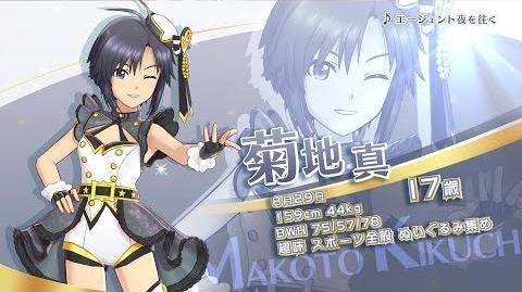 THE iDOLM@STER Stella Stage Idol Introduction ~Makoto Kikuchi~ PV