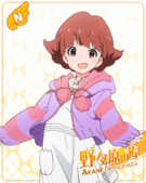 N Normal Akane Nonohara Unawakened (Theater Days)