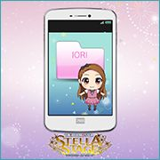 THE iDOLM@STER Stella Stage DLC Iori's Mail