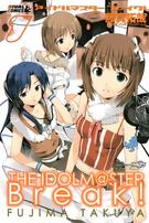 THE IDOLMASTER Break! Cover