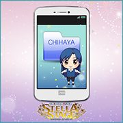THE iDOLM@STER Stella Stage DLC Chihaya's Mail