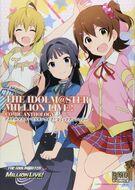 THE IDOLMASTER MILLION LIVE! Comic Anthology Cover