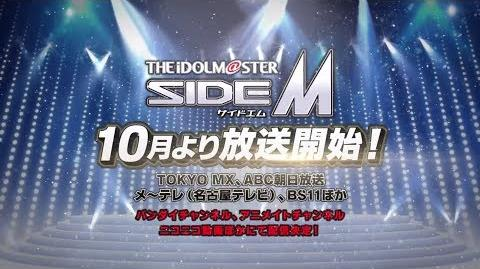 "TV Anime ""THE iDOLM@STER SideM"" 1st PV"