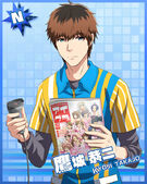 N Normal Kyoji Takajo Unawakened