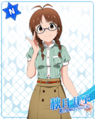 N Normal Ritsuko Akizuki Unawakened (Theater Days)