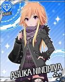 R Rare Asuka Ninomiya Unawakened