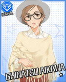 N Normal Chinatsu Aikawa Unawakened