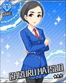 R Rare Chizuru Matsuo Unawakened