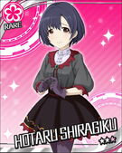R Rare Hotaru Shiragiku Unawakened
