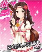 R Rare Kanna Ariura Unawakened