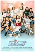 THE IDOLMASTER.KR Cover