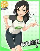 N Normal Trainer