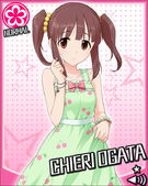 N Normal Chieri Ogata Unawakened