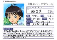 Makoto Kikuchi Arcade Profile