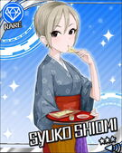 R Rare Syuko Shiomi Unawakened
