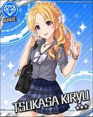 R Rare Tsukasa Kiryu Unawakened